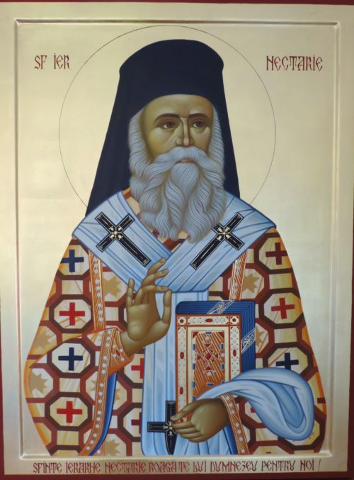 Icoană pictată Sf. Nectarie din Eghina